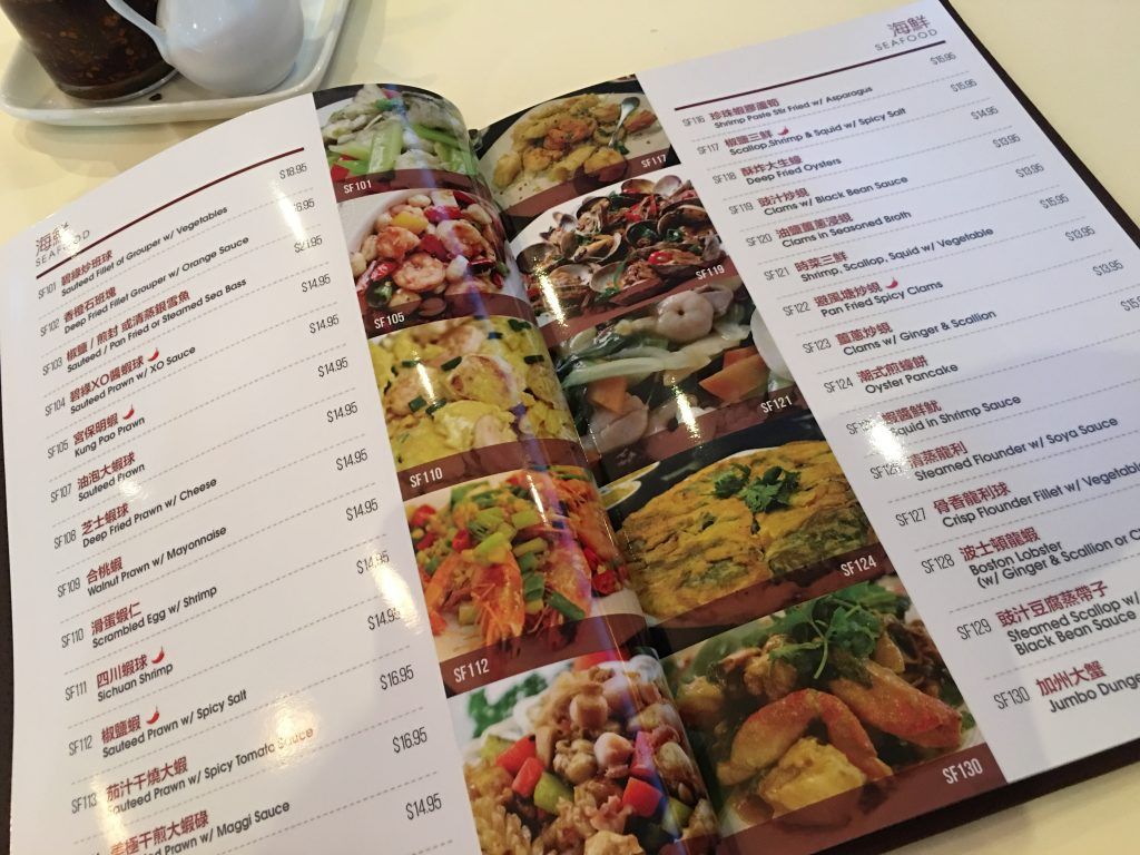 Kirin Court Restaurant's Menu